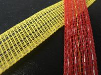 20 MM ELECTRIC FENCE TAPE